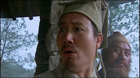 98水浒:就因吴用这句话,林冲火并王伦