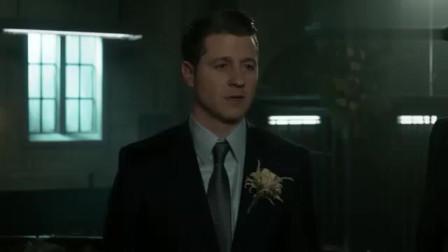 哥谭:戈登局长和小莱结婚了,真的是短暂的幸福啊