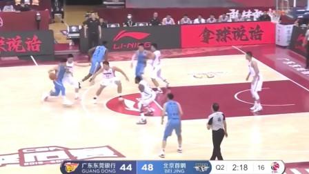 CBA篮球比赛:方硕以出色的成绩,让广东加时扭转乾坤!