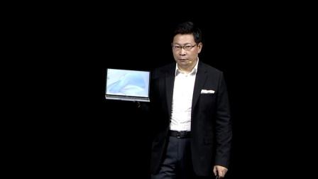 2分钟看完华为matebook X发布会,真轻薄!搭载英特尔十代i7