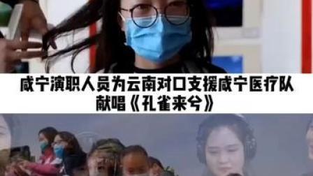 """白衣执甲,勇者战""""疫""""!今天是第三个""""中国医师节"""",向#白衣天使 致敬!"""