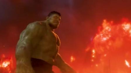 绿巨人浩克战力的巅峰时刻,拳打雷神,脚踢战狼,单挑火焰巨人