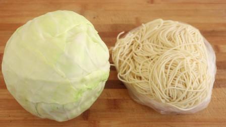 一颗包菜,一把面条,简单一做,出锅比吃肉还解馋,超级好吃