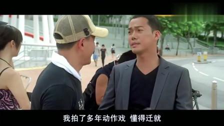 爆笑港片:李思捷装晕倒 ,占别人便宜!