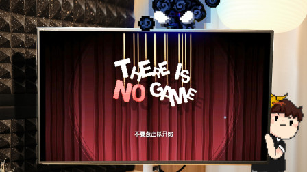 there is no game ep4