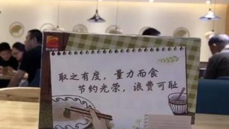 西安教育局18日发布《西安市教育系统节约粮食杜绝浪费工作方案》,要将学校开展节粮教育的情况纳入年度考核。