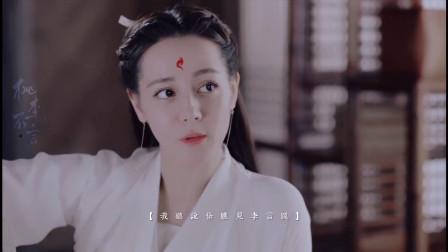 自制剧《桃李不言》迪丽热巴×赵丽颖×肖战×杨洋讲述他们的往事