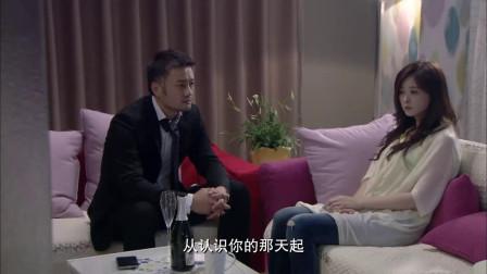 闺蜜:女下属被老板纠缠,为跟她在一块,竟跟结发妻子离婚