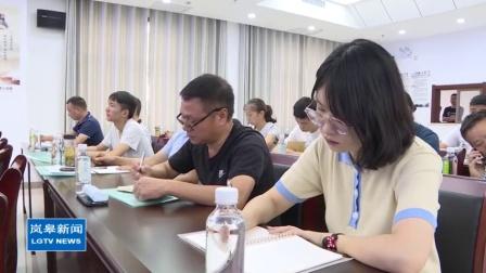 岚皋县举办新时代文明实践工作培训班