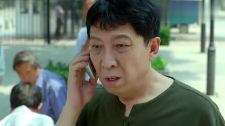 大丈夫:岳母要给欧阳剑买鸡炖汤,岳父,你当他坐月子催奶啊!