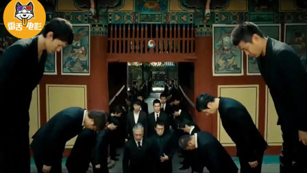 韩国罪片:黑道大佬金盆洗手,却接连遭到,被逼重出江湖!