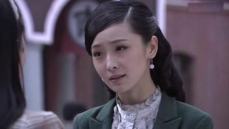 黑狐:余梅伪装身份来到南京,和她对接的竟是廖思成日本恋人!