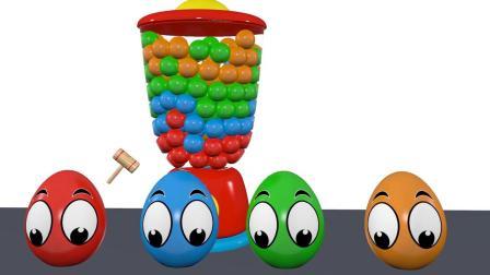 搅拌机里有很多颜色豆,敲碎它们会是什么呢 玩具梦工厂认识颜色