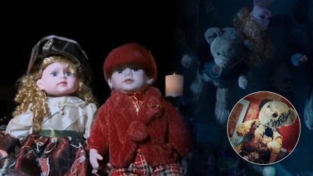 《摩天大楼》版《恐怖童谣》:魔鬼配乐搭配恐怖娃娃,效果满分