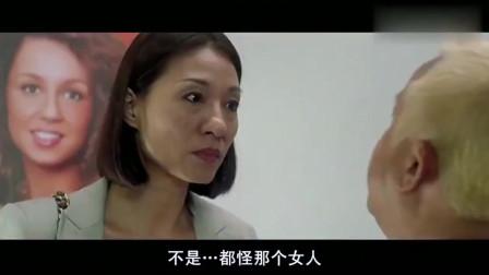 爆笑港片:王祖蓝去练摔跤 ,结果去错地方!