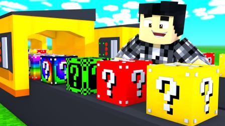 小格解说 Roblox 幸运方块大亨:超多幸运方块!欢乐武器大乱斗?乐高小游戏