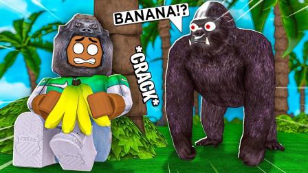 小格解说 Roblox 逃离大猩猩:变异黑金刚来袭!还有猩猩感染模式?乐高小游戏