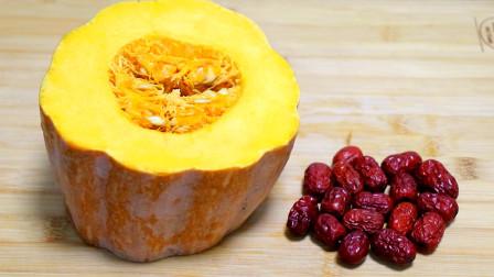 1块南瓜,1把红枣,不加一滴水,不炒不炖不熬粥,上桌全家抢着吃