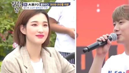 韩国综艺节目:崔珉焕看到吃鸡腿大赛一下子就来精神了,趁着形式向妻子表白,好甜蜜的画面!