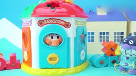 奇奇和悦悦的玩具:面包超人积木小屋探险!还找到了棉花糖