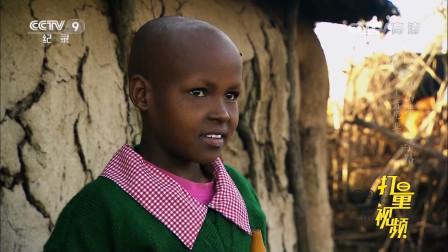 肯尼亚学生科坦卡穿越大草原去上学,太艰难了|翻山涉水上学路