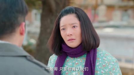 农村女孩去学校找孩他爹,怎料却被嘲笑没文化,下秒怒怼他!
