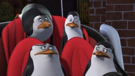 """马达加斯加企鹅 第一季 输掉了动物园赛车比赛,企鹅""""老大""""说了什么?"""