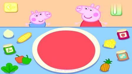 哇,佩奇乔治真棒 他们做的披萨看起来超美味的 小猪佩奇游戏