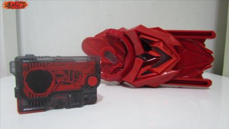 猩红的一坨 亚太限定 假面骑士ZERO-ONE 飞电零一驱动器 LIMITED RED