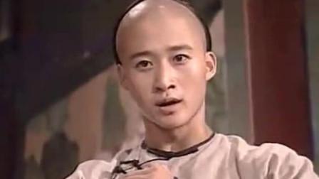 儿时的经典,吴京用太极拳把王爷三次打趴下,王爷输的心服口服