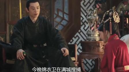 朱瞻基心狠手辣!为逼胡善祥说出跟汉王的关系,要摔亲儿子