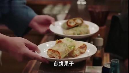 深夜食堂:平底锅也能做煎饼果子,一张饼包一根油条,满满的回忆