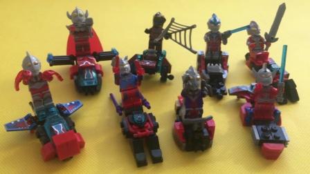 宇宙巨人 积木拼装奥特英雄 小朋友们更喜欢谁?