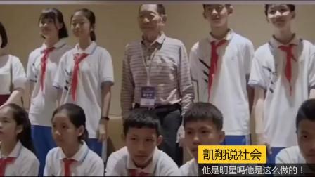 袁隆平亲切的和小学生合影,那些明星网红你们惭愧吗?