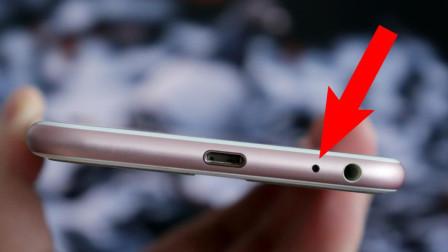 手机音量太小?一段高频音波轻松解决,除去灰尘手机音量变超大!