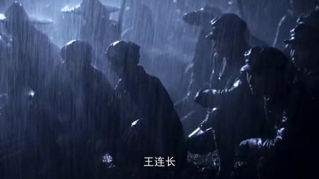 红军夜间冒大雨,强渡乌江天险,太燃了