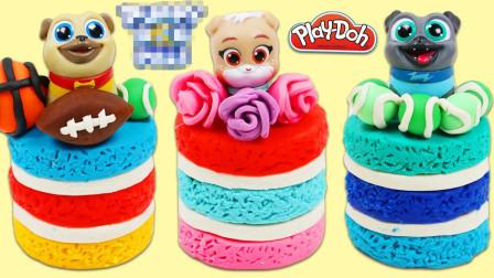 儿童动画雪花彩泥粘土DIY手工制作玩具视频教程大全 卡通动物蛋糕