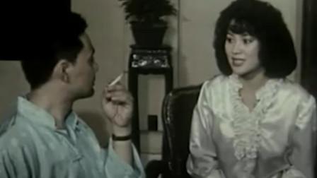 刘张二人拖李克才下水,但他面对金钱毫不动心,刘张二人出此下策