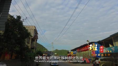 贵州旅行拍摄,带你了解贵州,沿河土苗族自治县