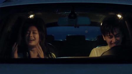 晚上撞见别人车震,美女急忙拉着帅哥上自家车