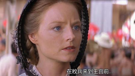 好友身亡女教师失望离开,但是叛军将至,为了国王她选择了留下