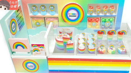 彩虹生日蛋糕美味甜品DIY玩具