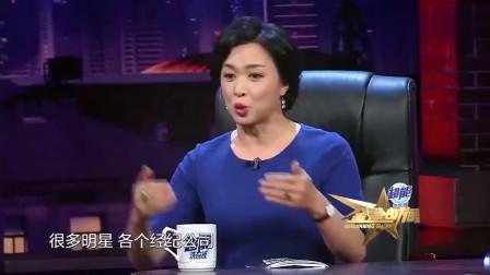 金星秀:金星天天都说我胖,胖就胖吧,做脱口秀无所谓了!