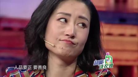 金星秀:刘敏涛谈对未来对象标准,谈到中途哭泣,金星帮擦眼泪好暖心!