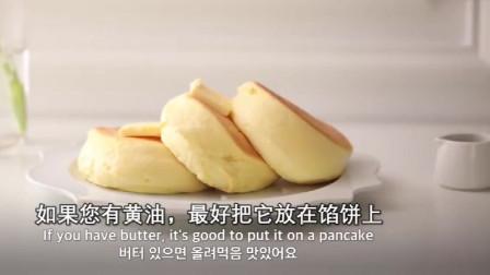 教你怎么做舒芙蕾松饼,成本只需10元,赶紧试试吧
