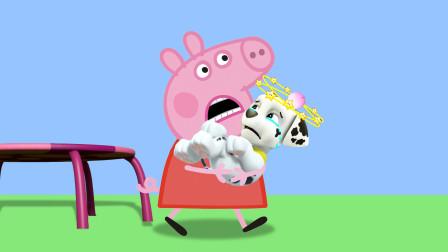 小猪佩奇救援跳床受伤的汪汪队立大功毛毛