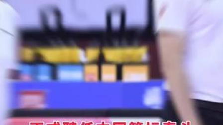 辽宁男篮官宣:正式聘任中国篮坛泰斗蒋兴权担任球队顾问、杨鸣担任球队主教练、马丁内斯任助理教练!