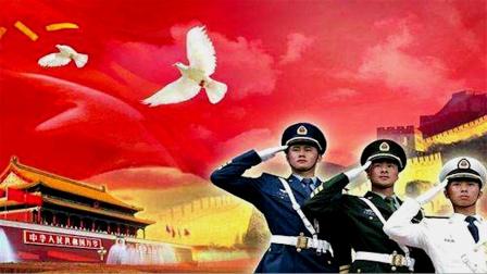 中國人民解放軍進行麯(1939)- 公木 & 郑律成