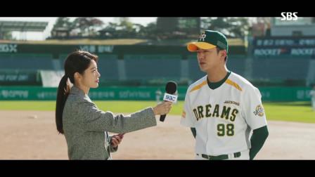 棒球大联盟:罗伯特吉终于回来了!对国内粉丝真诚的道歉
