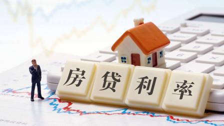 LPR最新利率公布,买房一族到底要不要转?又一个石油——中国特色